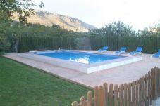 Casa rural con piscina en Priego de Córdoba